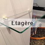 Etagere-verre-trempe